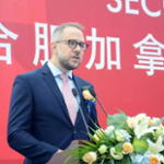 Jean Christian (Consulate General of Canada in Shanghai)